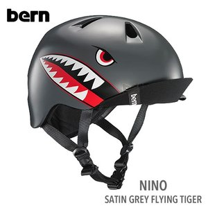 (Bern)nino(ニーノ)SATIN GREY FLYING TIGER|sore