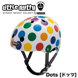 『NUTCASE (ナットケース)』は07年にユーロバイクデザインアワードを受賞した魅力的なグラフィ...