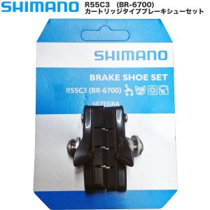 SHIMANO (シマノ)    R55C3 (BR-6700) カートリッジタイプブレーキシューセット(左右セット)