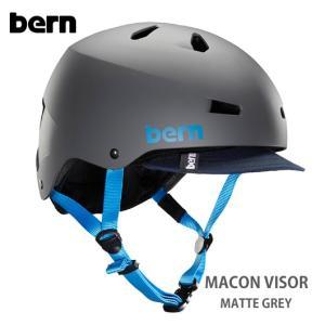 (Bern) バーン ヘルメット MACON バイザー /Matte Grey|sore
