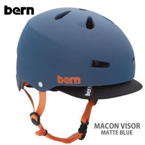 (Bern) バーン ヘルメット MACON バイザー /Matte Blue|sore