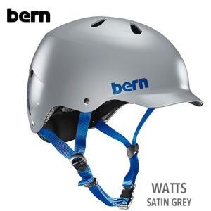 (Bern)バーン ヘルメット ツバ付きWATTS/Satin Grey|sore