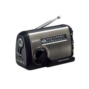 在庫あり SONY ICF-B99 太陽光充電対応手回し充電ラジオ 送料無料|sorekudasai2012