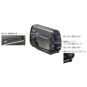 在庫あり SONY ICF-B99 太陽光充電対応手回し充電ラジオ 送料無料|sorekudasai2012|05