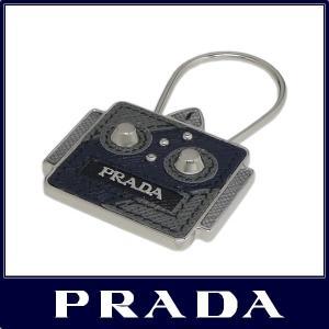 PRADA プラダ キーリング キーホルダー ロボット サフ...