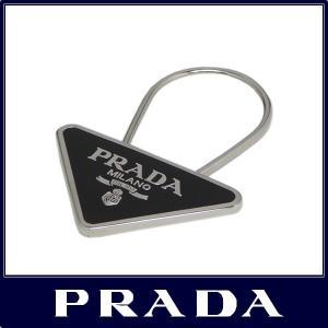 PRADA プラダ キーリング キーホルダー メタル ブラッ...