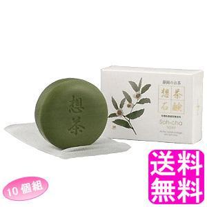有機無農薬茶葉使用!無防腐剤!天然植物油脂100%  静岡県産茶葉から生まれた、お肌に優しい洗顔石鹸...