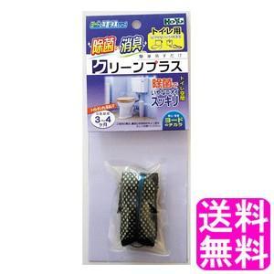 送料無料 1000円 ポイント消化 ヨードのクリーンプラス トイレ用|soryomuryotekisyoten