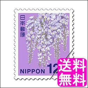 送料無料 300円 ポイント消化 日本郵便 120円分切手