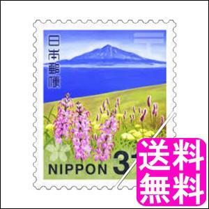 送料無料 500円 ポイント消化 日本郵便 310円切手