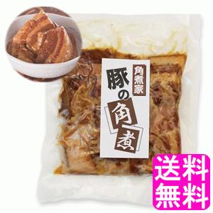 送料無料 ポイント消化 角煮屋 豚の角煮|soryomuryotekisyoten