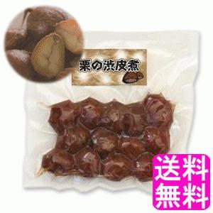 送料無料 ポイント消化 栗の渋皮煮|soryomuryotekisyoten