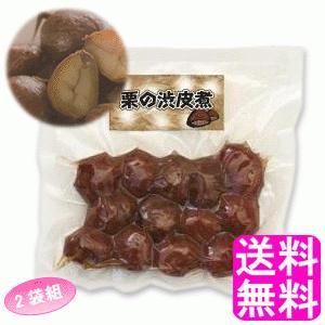 送料無料 ポイント消化 栗の渋皮煮 【2袋組】|soryomuryotekisyoten