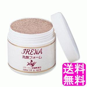 送料無料 ポイント消化 アイリナ スクラブ洗顔フォーム|soryomuryotekisyoten
