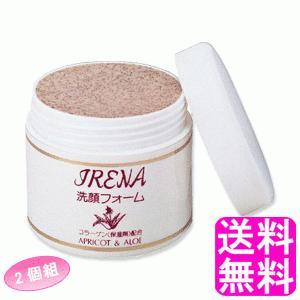 送料無料 ポイント消化 アイリナ スクラブ洗顔フォーム 【2個組】|soryomuryotekisyoten