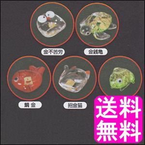 送料無料 ポイント消化 金箔入り開運 財布のおまもり 5種類セット|soryomuryotekisyoten