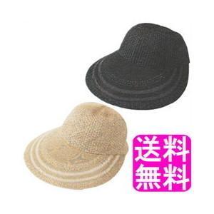 送料無料 ポイント消化 蒸れにくい つば広サンバイザー帽子|soryomuryotekisyoten