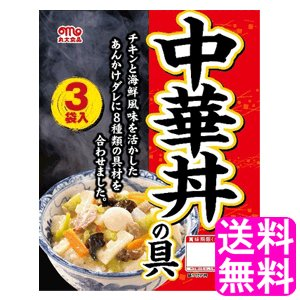 送料無料 1000円 ポイント消化 丸大食品 中華丼の具 3食入|soryomuryotekisyoten