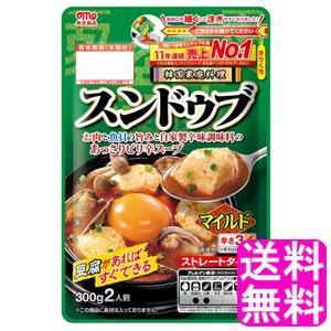 送料無料 700円 ポイント消化 丸大食品 スンドゥブ マイルド soryomuryotekisyoten
