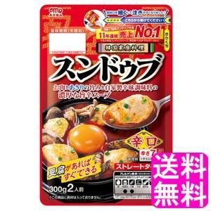送料無料 700円 ポイント消化 丸大食品 スンドゥブ 辛口|soryomuryotekisyoten