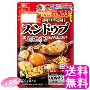 送料無料 ポイント消化 丸大食品 スンドゥブ 辛口 【3袋組】 soryomuryotekisyoten