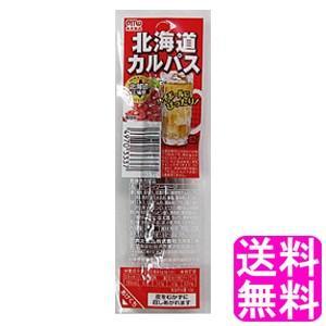 送料無料 400円 ポイント消化 丸大食品 北海道カルパス 1本|soryomuryotekisyoten
