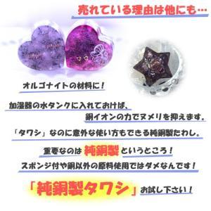 送料無料 300円 ポイント消化 純銅製タワシ 1個 soryomuryotekisyoten 03
