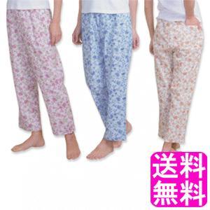 送料無料 ポイント消化 欲しかったパジャマの下 花柄3色組|soryomuryotekisyoten