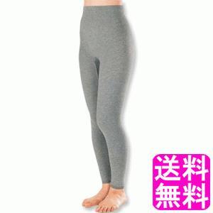 送料無料 ポイント消化 EM-X備長炭 のびのびパンツ 10分丈 女性用|soryomuryotekisyoten
