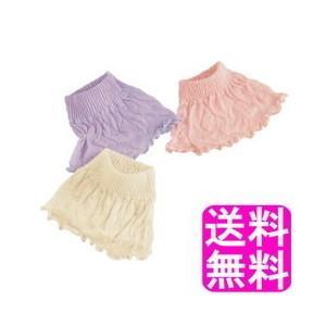 送料無料 ポイント消化 UVケア シルク 衿もとカバー|soryomuryotekisyoten