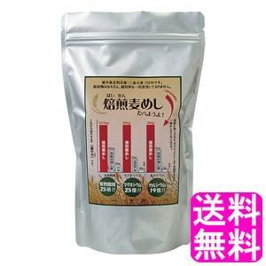 ポイント消化 焙煎麦めしたべようよ!の商品画像|ナビ