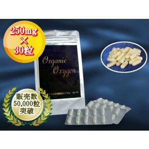 健康食品 飲む有機ゲルマニウム(Ge-132)カプセル 250mg×30粒 日本製|soseikan-ya