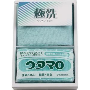 プチギフト 粗品 記念品 お風呂 石鹸 ウタマロ石鹸セット ご注文は、10個以上でお願いします。