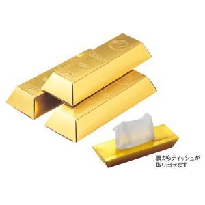 ゴールドバーティッシュ30W ご注文は、300個単位でお願いします。