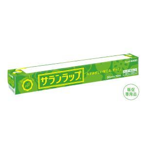 サランラップ 30cm×10m ご注文は、120個単位でお願...