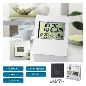 リビング電波時計(置き掛け兼用) ご注文は、36個以上でお願...