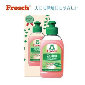 フロッシュ食器用洗剤125ml ザクロ ご注文は、250個単位でお願いします。  代引き運送便使用で...