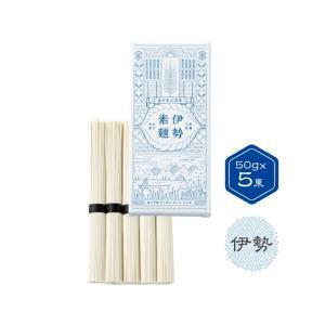 ★謹製 伊勢参宮素麺5束  29411(104-6) ★代引き便使用できません。   ●ご注文は、60個単位でお願いします。