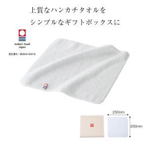 今治タオル ふんわりハンカチタオル ご注文は、100枚以上で...