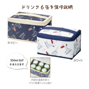 スヌーピー 保冷温6缶バッグ ご注文は、120個以上でお願い...