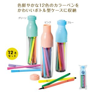 ケース付カラーペン12色セット ご注文は、180セット以上で...