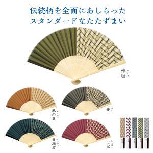 モダン伝統柄 粋扇子 ご注文は、360本以上で...の関連商品8