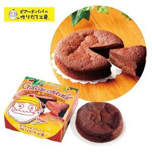 ビアードパパしっとり濃厚ガトーショコラ  ご注文は、18個単位でお願いします。   ●生産国-日本 ...