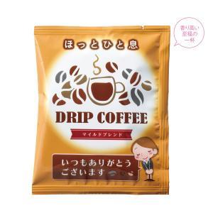 「ありがとう」ドリップコーヒー1個入  ご注文は、500個単位でお願いします。   ●生産国-日本 ...