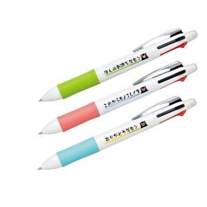 シャープ&4色ボールペン(くまモン版) ご注文は、150個以上でお願いします。 56-52