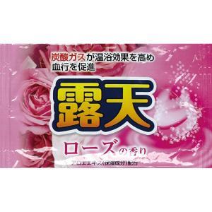 薬用発泡入浴剤 40g露天1個  ご注文は、400個単位でお願いします。   ●生産国-日本製   ...