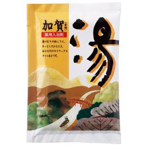 薬用入浴剤 湯1個(加賀)  ご注文は、600個単位でお願いします。   ●生産国-日本製    ●...