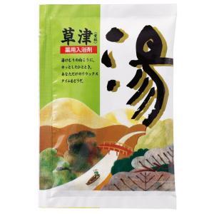 薬用入浴剤 湯1個(草津)  ご注文は、600個単位でお願いします。   ●生産国-日本製    ●...
