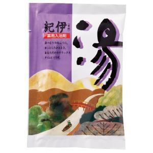 薬用入浴剤 湯1個(紀伊)  ご注文は、600個単位でお願いします。   ●生産国-日本製    ●...