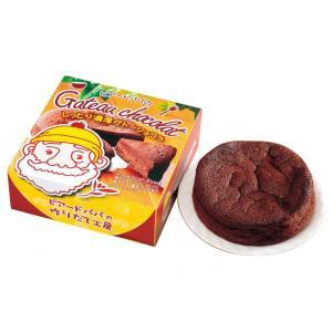 ビアードパパのしっとり濃厚ガトーショコラ  ご注文は、18個単位でお願いします。   ●生産国-日本...